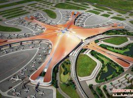 Beijing Daxing International Airport, china: FILM- فرودگاه بین المللی پکن داکسینگ: فیلم